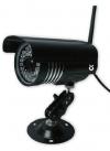 Камера для помещений и прицепов